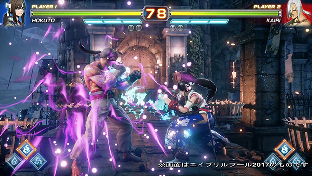 New Fighting Games For Ps4 : Arika confirms new fighting game as layer ex